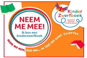 Kinderzwerfboek_boekenlezenkinderenkinderhulpgeletterdheid_2